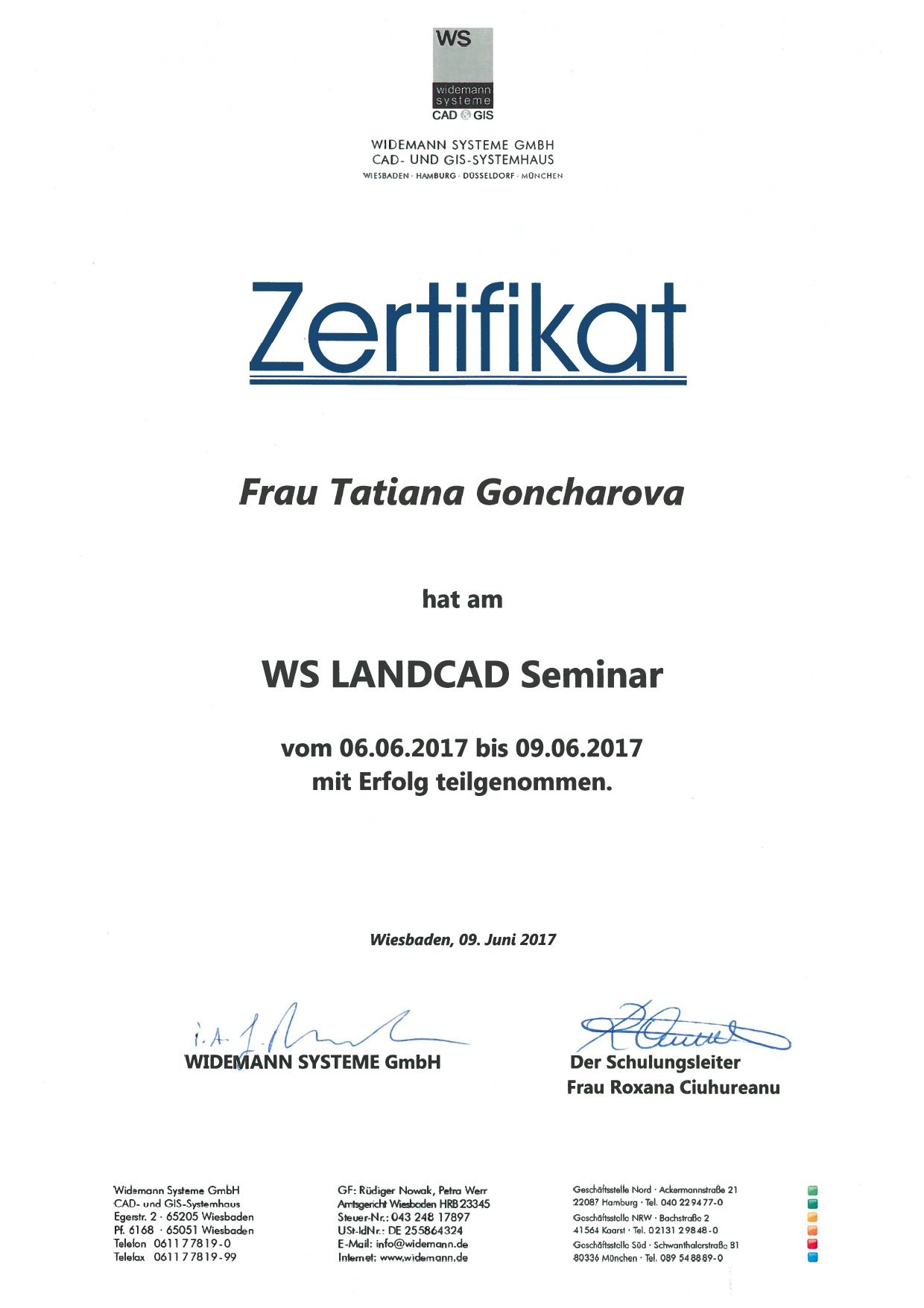 Сертификат Landcad Гончарова