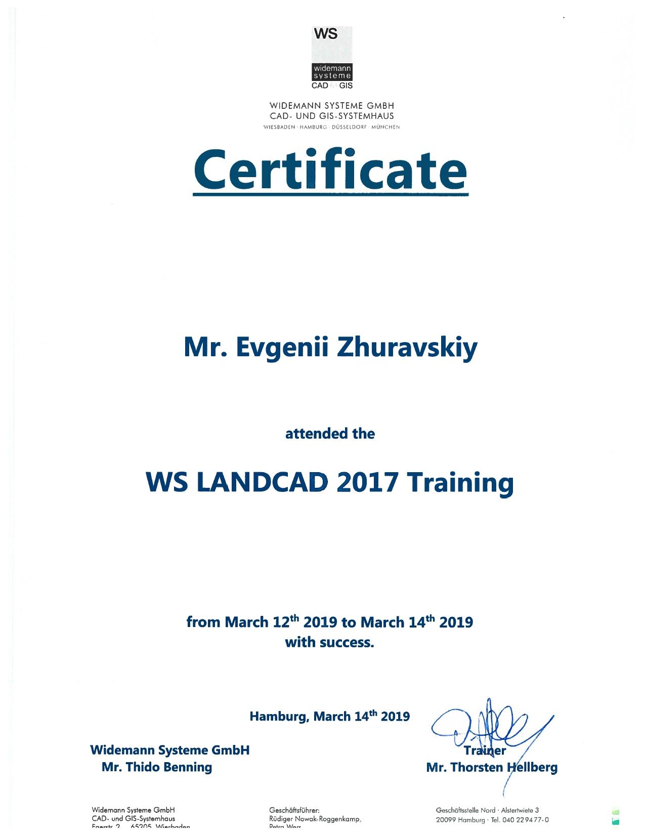 Сертификат Landcad Журавский19