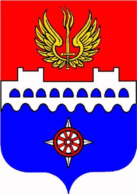 Администрация Волховского муниципального района Ленинградской области